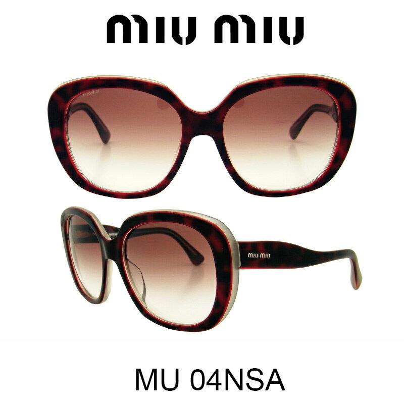 【国内正規品】MIU MIU ミュウミュウ サングラス MU04NSA HAI4P1 人気モデル UVカット おしゃれ かわいいサングラス レディース uvカット