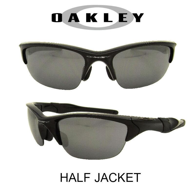 【国内正規品】(アジアンフィット)OAKLEY オークリー サングラス ハーフジャケット2.0 ポリッシュドブラック/ブラックイリジウム 野球 ゴルフ(Sunglasses HALF JACKET 9153-01 Plished Black/Black Iridium)