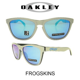OAKLEY オークリー サングラス (アジアンフィット) フロッグスキン シルバー/プリズムサファイアイリジウム 野球 ゴルフ(Sunglasses FROGSKINS 9245-5954 Silver/Prizm Sapphire Iridium)