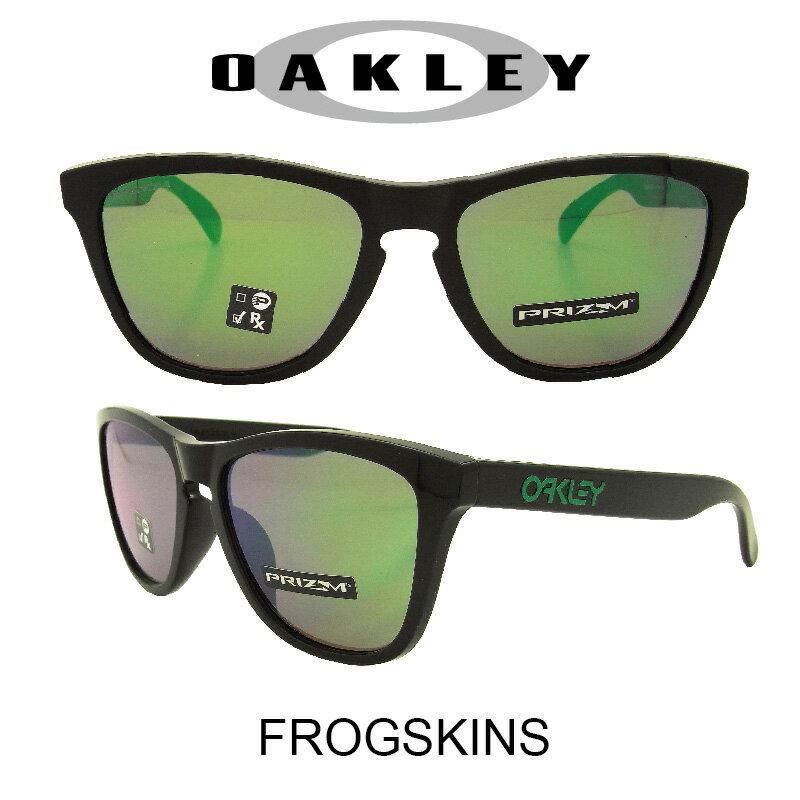 【国内正規品】(アジアンフィット)OAKLEY オークリー サングラス フロッグスキン ポリッシュドブラック/プリズムジェード 野球 ゴルフ(Sunglasses FROGSKINS 9245-6454 Polished Black/Prizm Jade)