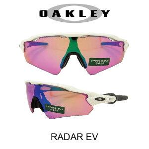 OAKLEY オークリー サングラス (アジアンフィット) レーダEV ポリッシュドホワイト/プリズムゴルフ 野球 ゴルフ(Sunglasses RADAR-EV 9275-12 Polished White/Prizm Golf)