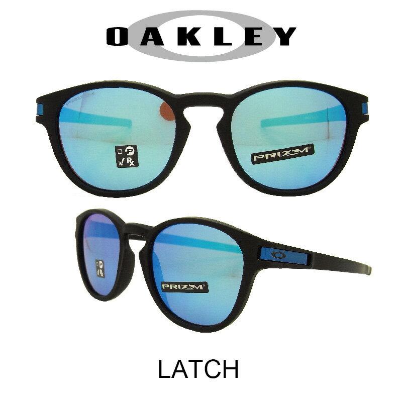 【国内正規品】(アジアンフィット)OAKLEY オークリー サングラス ラッチ マットブラック/プリズムサファイア 野球 ゴルフ(Sunglasses LATCH 9349-1453 Matte Black/Prizm Sapphire)