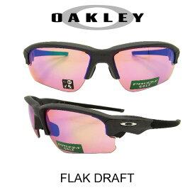 OAKLEY オークリー サングラス (アジアンフィット) フラックドラフト スチール/プリズムゴルフ 野球 ゴルフ(Sunglasses FLAK DRAFT 9373-0470 Steel/Prizm Golf)