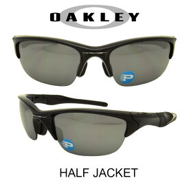 OAKLEY オークリー サングラス (アジアンフィット) ハーフジャケット2.0 ポリッシュドブラック/ポラライズドブラックイリジウム [偏光レンズ] 野球 ゴルフ(Sunglasses HALF JACKET 9153-04 Polished Black/Black Iridium Plarized)