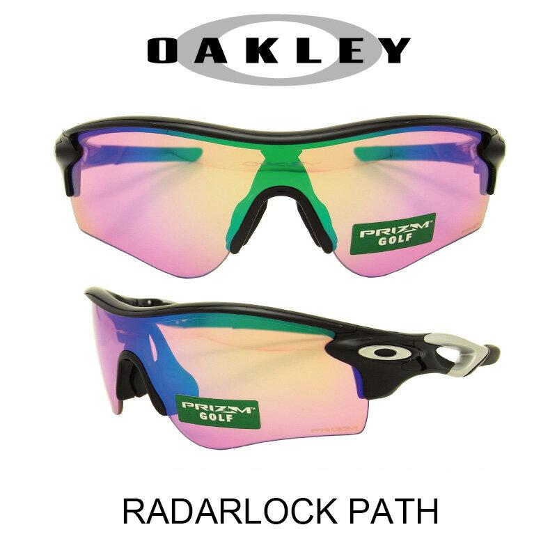 【国内正規品】(アジアンフィット)OAKLEY オークリー サングラス レーダーロックパス ポリッシュドブラック/プリズムゴルフ 野球 ゴルフ(Sunglasses RADARLOCK PATH 9206-25 Polished Black/Prizm Golf)