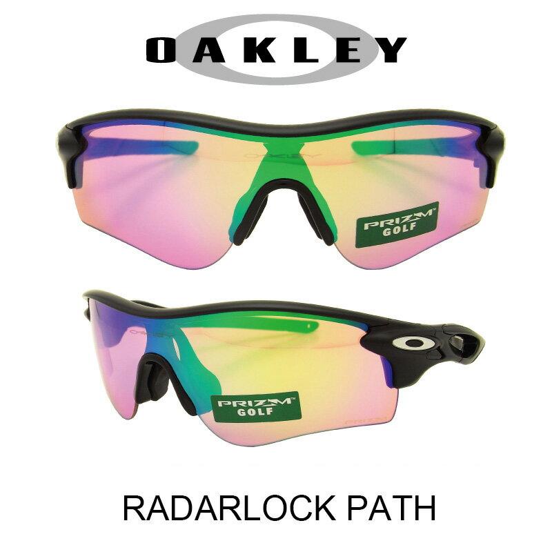 【国内正規品】(アジアンフィット)OAKLEY オークリー サングラス レーダーロックパス マットブラック/プリズムゴルフ 野球 ゴルフ(Sunglasses RADARLOCK PATH 9206-36 Matte Black/Prizm Golf)