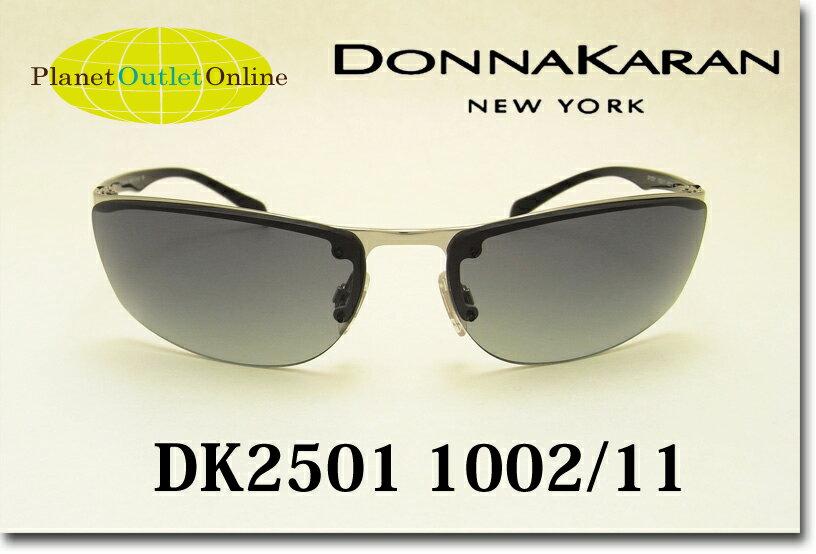 【OUTLET】DANNA KARAN Sunglass DK2501 1002/11 (ダナキャランサングラス)