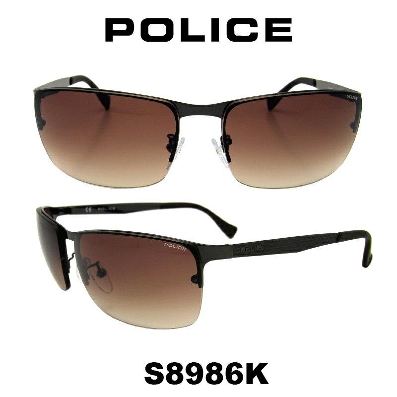 グローバル モデル 【国内正規品】POLICE(ポリス) ポリス サングラス メンズ S8986K 568Y 人気モデル UVカット フチなし アウトドア ドライブ