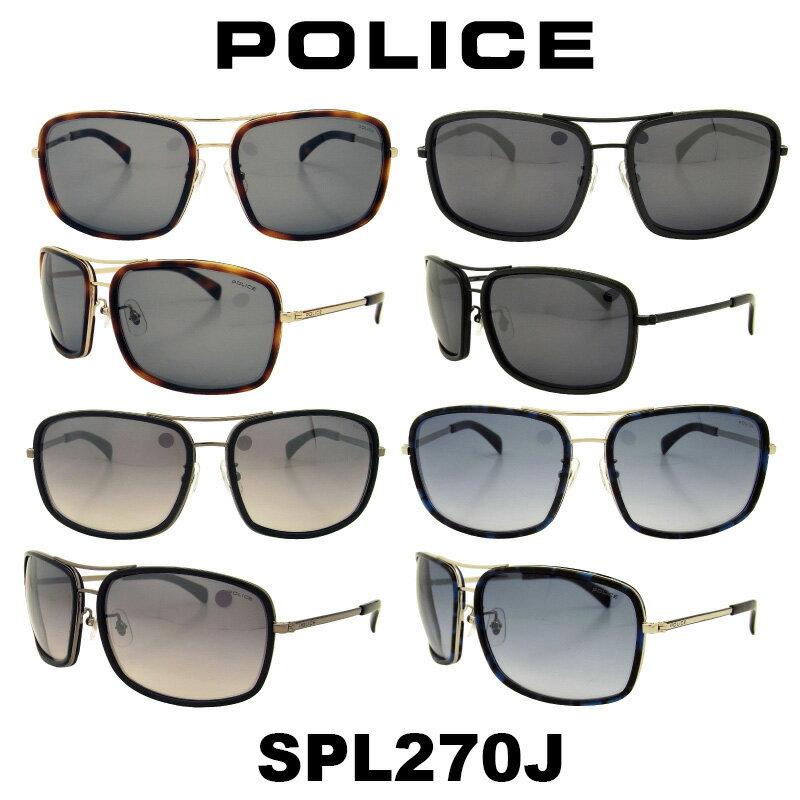 Japan モデル 【国内正規品】POLICE(ポリス) ポリス サングラス メンズ SPL270J人気モデル UVカット アウトドア ドライブ スポーツ ポリス サングラス