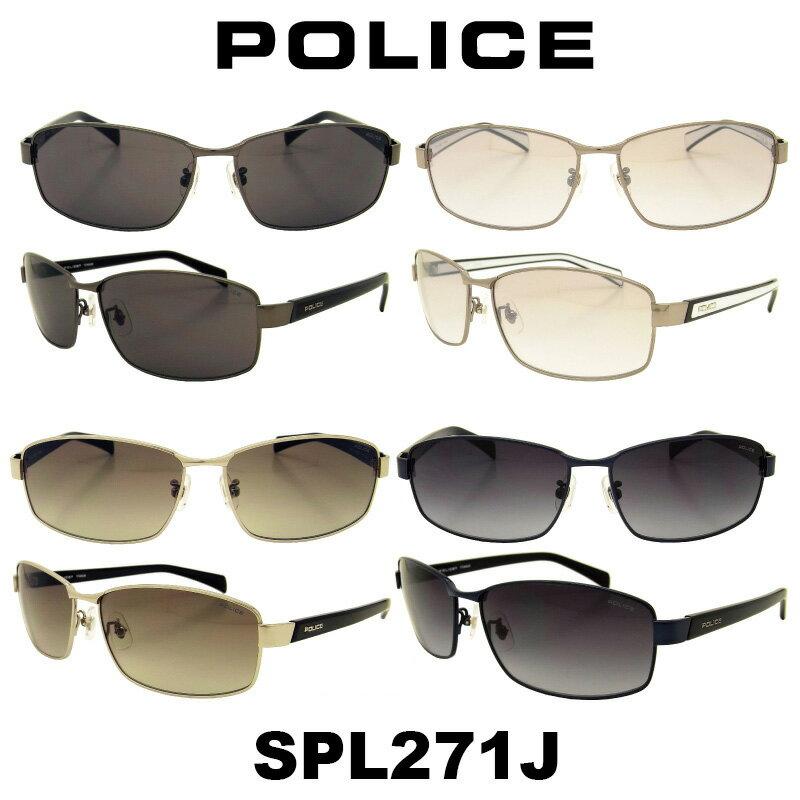 Japan モデル 【国内正規品】POLICE(ポリス) ポリス サングラス メンズ SPL271J人気モデル UVカット アウトドア ドライブ スポーツ ポリス サングラス