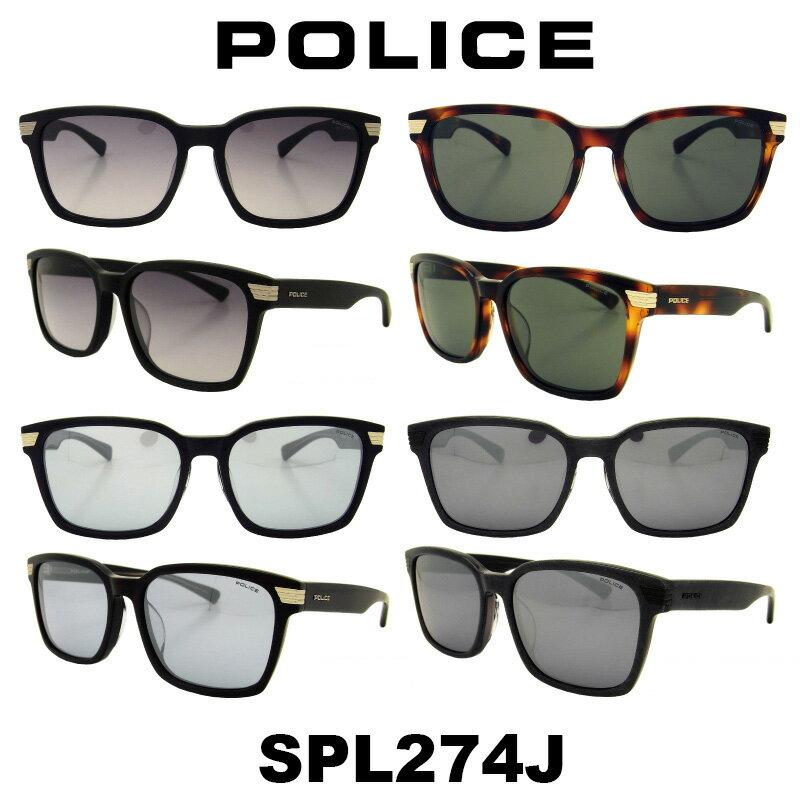 Japan モデル 【国内正規品】POLICE(ポリス) ポリス サングラス メンズ SPL274J人気モデル UVカット アウトドア ドライブ スポーツ ポリス サングラス