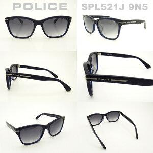 2017年Japanモデル国内正規品POLICE(ポリス)ポリスサングラスメンズSPL521J人気モデルUVカットアウトドアドライブスポーツポリスサングラス