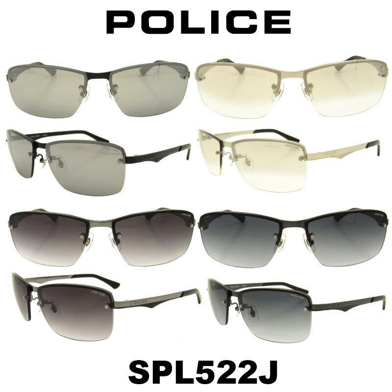2017年 Japan モデル 【国内正規品】POLICE(ポリス) ポリス サングラス メンズ SPL522J人気モデル UVカット アウトドア ドライブ スポーツ ポリス サングラス