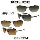 2017年 Japan モデル 【国内正規品】POLICE(ポリス) ポリス サングラス メンズ SPL522J Polarized 偏光レンズ人気モデ…