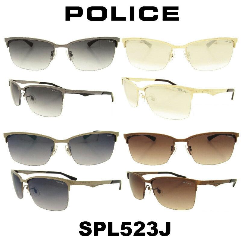 2017年 Japan モデル 【国内正規品】POLICE(ポリス) ポリス サングラス メンズ SPL523J 568 300X 579B K05人気モデル UVカット アウトドア ドライブ スポーツ ポリス サングラス