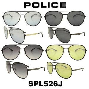 2017年Japanモデル国内正規品POLICE(ポリス)ポリスサングラスメンズSPL526J人気モデルUVカットアウトドアドライブスポーツポリスサングラス