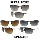POLICE(ポリス) サングラス グローバルモデル アジアンフィット メンズ SPL540I 人気モデル UVカット アウトドア ドラ…