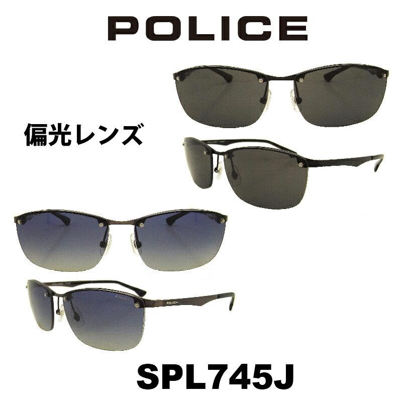【国内正規品】 2018年 POLICE (ポリス) サングラスJapan モデル SPL745J カラー 531P 568P Polarized 偏光レンズ人気モデル UVカット アウトドア ドライブ スポーツ