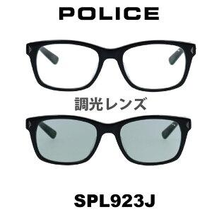 2019年POLICEJapanモデルSPL923J-700W