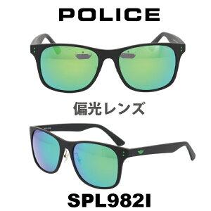 2019年POLICEStreetコレクションSPL982I-U28V
