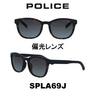 2020年POLICEJapanモデルSPLA69J-878P