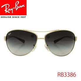 RayBan(レイバン) サングラス RB3386 003/8G UVカット ティアドロップ メガネ レディース メンズ 保証書付き