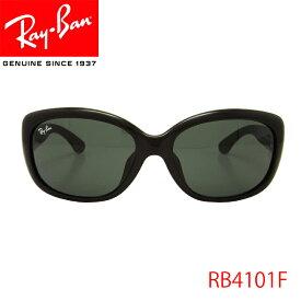 RayBan(レイバン) サングラス RB4101F 601/71 JACKIE OHH UVカット メガネ レディース メンズ 保証書付き