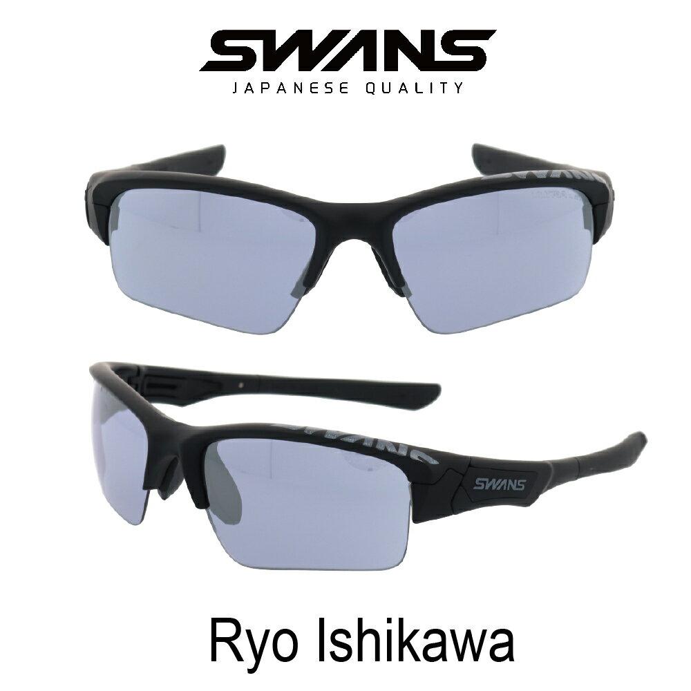 【正規品】Swans(スワンズ) サングラス SPB-0714-18RI石川遼限定モデル Springbok スプリングブックウルトラレンズ 偏光ULレンズ付き ゴルフ