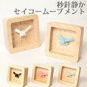 置時計 木製 置き時計 北欧 卓上時計 四角 Bit