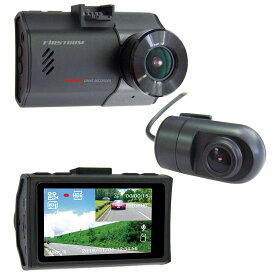 F.R.C. エフ・アール・シー FIRSTCOM 前・後方2カメラ 高画質Full HDドライブレコーダー FC-DR222W (W) STARVIS搭載・200万画素・日本製