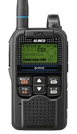 アルインコ DJ-PV1D VHF帯小電力デジタルコミュニティ無線トランシーバー