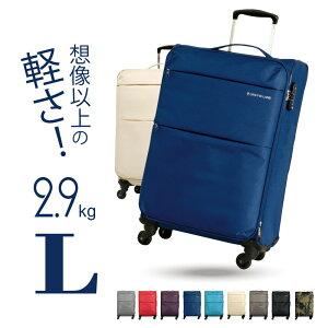 【販売用】GRIFFINLAND キャリーバッグ Lサイズ 超軽量 ソフトケース 大型 旅行かばん ビジネス おしゃれ おすすめ かわいい 女子旅