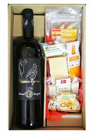 グルメギフト スペイン 赤ワイン & チーズとピコス5種詰め合わせ
