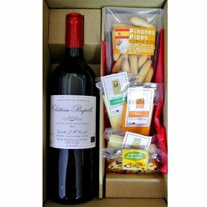 グルメギフト フランス ボルドー  シャトー・プピーユ   赤ワイン &チーズ ・ピコス5種