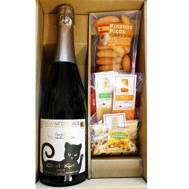 ワインギフト 黒猫 マネキネコ スパークリングワイン  & チーズ・ピコス 5種セット