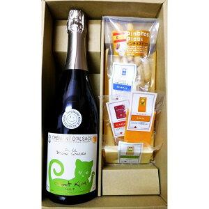 ギフト マネキネコ スパークリングワイン&チーズ&ピコス5種セット