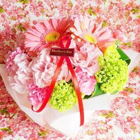 遅れてごめんね 母の日 ギフト ピンク  生花アレンジメント