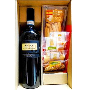 ギフト YUME モンテプルチアーノ・ダブルッツォ 赤ワイン   と チーズ & ピコス 5種セット