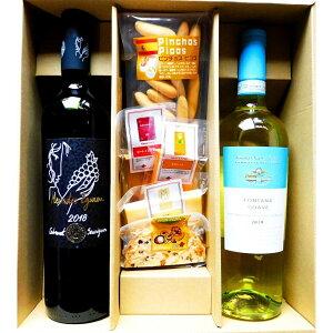 グルメギフト イタリア白ワイン & スペイン赤ワイン     チーズ&ピコス5種