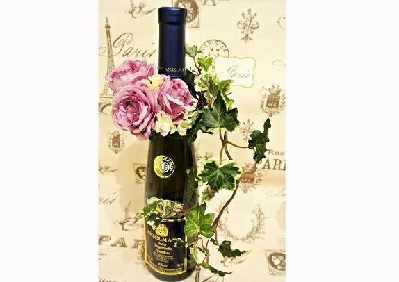 ドイツ 甘口ワイン アンゼルマン ジーガレーベ& フラワー ワインホルダー ※造花使用