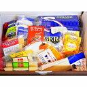 ナチュラルチーズ グルメギフト チーズ 15種詰め合わせ