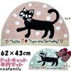 noafamilyフロアマットドットキャット半円マットピンク/グリーン62×43cm(綿かわいいおしゃれ玄関マットキッチンマットバスマット猫柄猫雑貨猫グッズねこネコキャットノアファミリーギフト包装無料)