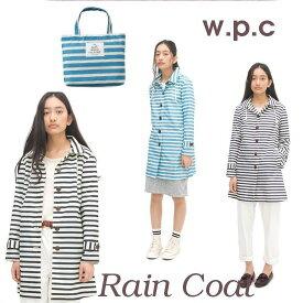 sale セール 20%OFF w.p.c レインコート ボーダー ブルー/ブラック/ネイビー(雨具 カッパ 撥水 レディース おしゃれ wpc ワールドパーティー レインウェア)