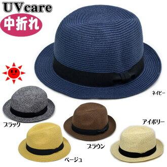 모자 중절 블랙/브라운/네이비/베이지/아이보리 프리 사이즈 밀짚 모자(밀짚모자자 페이퍼 하트 UVcare 레이디스 패션 파나마풍자외선 대책 하트 침광 세련된가 원 좋은 트바 차양소얼굴 썬탠 방지)