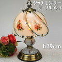 Imgrc0070499069