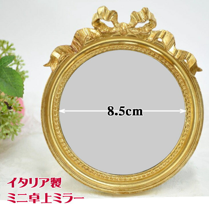 Delightful Ribbon Round Gold Stand Mirror Table Mirror Round