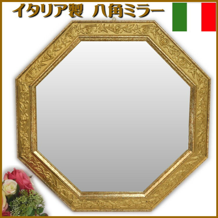 made in italy wall hanging mirror octagon mirror rose gold wall mirror wall hanging mirror rose gadgets stylish antique interior imported gadgets mirror