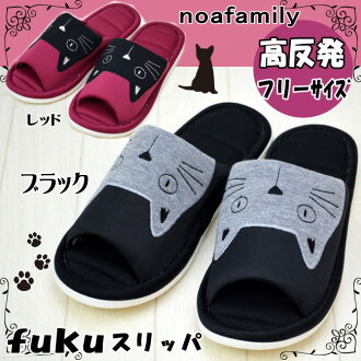 noafamily fuku slippers black / red adjustable size (high repulsion room shoes slipper pretty pretty Noah family Lady's men woman woman fashion four season gift packing free of charge)