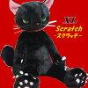 抓黑 XL 大小毛绒猫黑猫猫玩具猫图案猫黑猫