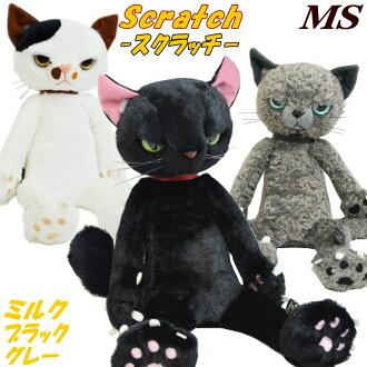 從頭開始 MS 大小毛絨黑灰色奶貓 (貓玩具模式貓黑貓黑貓貓)